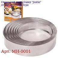 Сита железо 6шт / наб 15, 5-27, 5см MH-0001 (24наб)