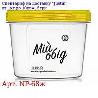 Контейнер пищевой с резьбой 500мл d11 * 8 см NP-68ж
