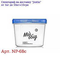 Контейнер пищевой с резьбой 500мл d11 * 8 см NP-68С
