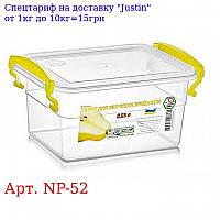 Контейнер пищевой с ручками 850мл 11 * 15, 5 * 8, 4см NP-52
