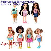 Лялька Челсі і друзі в ас,  (7) Barbie