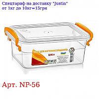 Контейнер пищевой с ручками 950мл 12 * 17, 6 * 7, 5см NP-56