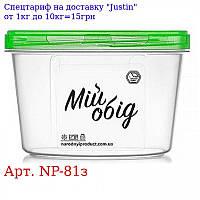 Контейнер пищевой с резьбой 1, 0л d14 * 10см NP-81з