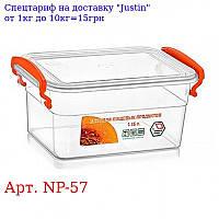 Контейнер пищевой с ручками 1, 15л 12 * 17, 6 * 9 см NP-57