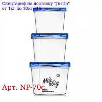Контейнеры пищевые с резьбой 3пр / наб 0, 3 / 0, 5 / 0, 7л NP-70с (15наб)