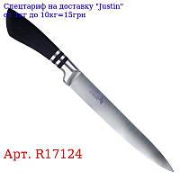 """Нож кухонный SS """"Samurai"""" 34см"""