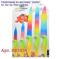 """Ножи кухонные """"Радуга"""" 5пр / наб 20/24/3 * 34см R83834 (36наб)"""