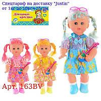 HU Лялька Біллі 163 BV Плакса,  36см,  окуляри,  гітара,  3 види,  звук,  в кульку,  15, 5-48-7см