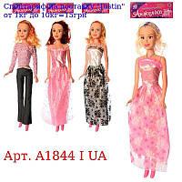 Лялька A1844 I UA ростовая,  76см,  муз (укр пісня),  мікс видів,  на бат (таб),  в кульку,  24-87-8см