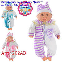 Лялька 202 AB реготун,  м'якотіла,  звук (рус),  сміх,  45см,  3цвета,  на бат-ке,  в кульку,  45-25-13см