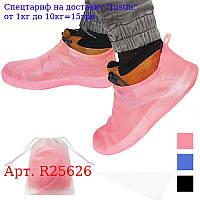Бахіли силікон для взуття багаторазові р, 37-39