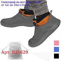 Бахіли силікон для взуття багаторазові р, 41-42 R25629