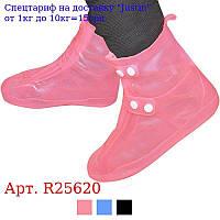 Бахіли силікон для взуття багаторазові р, 34-35