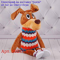 """М'яка іграшка """"Пес Шарік"""",  Копиця 00237-1,  43x13x9"""