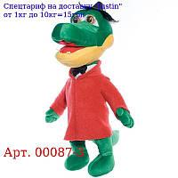 """М'яка іграшка """"Крокодил"""" 40х21х32 см Копиця 00087-3"""