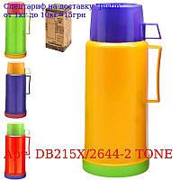 Термос со стеклянной колбой 1, 0л DB215Х / 2644-2 TONE