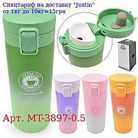 "Стакан-термос ""Coffe cup"" 500мл MT-3897-0, 5"
