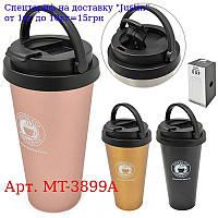 "Стакан-термос ""Coffee style"" 450мл MT-3899A"