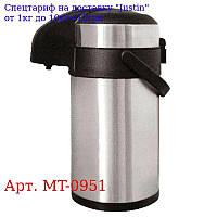 """Термос железный """"Нос"""" 3, 0л MT-0951"""