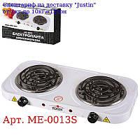Плита электрическая переносная двухконфорочная 2 * 1000W d140мм ME-0013S