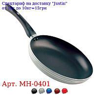 Сковорода керамика d22см MH-0401