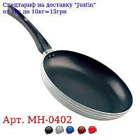 Сковорода керамика d24см MH-0402