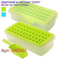 Форма для льда с контейнером и лопаткой 27 * 13см R82591