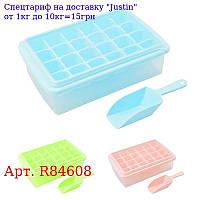 Форма для льда с контейнером и лопаткой 27 * 17 * 8 см R84608