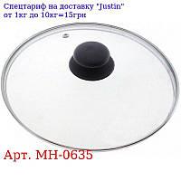 Крышка стекло d26см MH-0635
