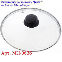 Крышка стекло d28см MH-0636