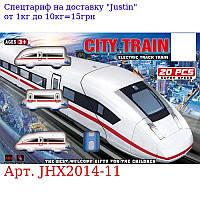 ЖД JHX2014-11 від 39см,  локомотив,  2 вагона,  20дет,  на бат-ке,  в кор-ке,  37-25-5см