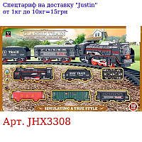 ЖД JHX3308 91см,  локомотив 13см,  вагон4шт,  світло,  19дет,  на бат-ке,  в кор-ке,  46, 5-29, 5-4см
