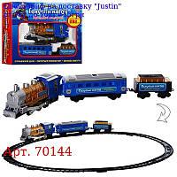 ЖЕЛ Д 70144 Блакитний вагон,  муз (укр),  світло,  дим,  довжина шляхів 282см,  в кор-ке,  38-26-7см