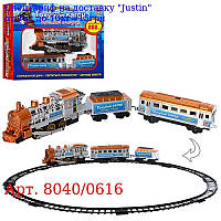 ЖЕЛ Д 8040 Блакитний вагон,  муз (укр),  світло,  дим,  довжина шляхів 282см,  в кор-ке,  38-26-7см