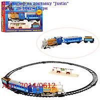 ЖЕЛ Д 7014 Синій вагон,  муз (укр),  світло,  дим,  довжина шляхів 282см,  в кор-ке,  48-30-7см