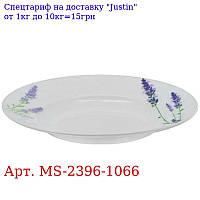 """Тарелка суповая эмаль 9 """"(22, 9см) 6шт / наб"""" Лаванда """"MS-2396-1066 (6наб)"""