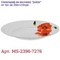 "Тарелка суповая эмаль 9 ""(22, 9см) 6шт / наб"" Мак ""MS-2396-7276 (6наб)"