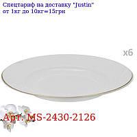 """Тарелка суповая эмаль 9 """"(22, 9см) 6шт / наб"""" Роскошь """"MS-2430-2126 (6наб)"""