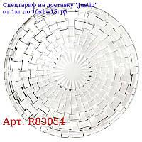 Блюдо круглое стекло 25, 4см R83054