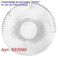 Блюдо круглое стекло 26 * 2см R83048