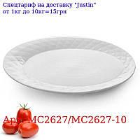 """Сервировочное блюдо овальное фарфор """"Диамант"""" 10 """""""