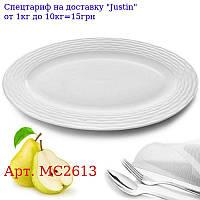 """Блюдо фарфор """"Тесьма"""" 6шт / уп 12 """""""
