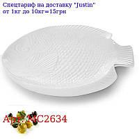 """Сервировочное блюдо круглое фарфор """"Рыбка"""" 14 """""""