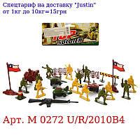 Комбат M 0272 U / R військова техніка,  солдати,  прапори,  в кульку,  17, 5-27-5см