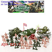 Солдати в наборах 821-7 комбат,  військова техніка,  в кульку,  21, 5-27-6см