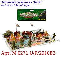 Комбат M 0271 U / R карта,  військової техніки,  солдати,  в кульку,  25-32-5см