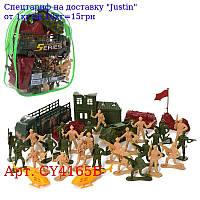 Комбат CY4165B військова техніка,  солдатики,  барикади,  в рюкзаку,  21, 5-17-6, 5см