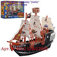 Набір піратів M 0512 U / R 26см,  в кор-ке,  29-23-10см