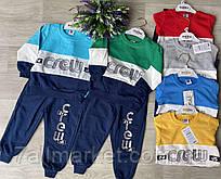 """Спортивний костюм на манжеті CREW на хлопчика 2-5 років (6 кол) """"BAMBINI"""" недорого від прямого постачальника"""