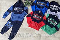 """Спортивний костюм на манжеті з капюшоном на хлопчика 2-5 років (5 кол) """"BAMBINI"""" недорого від прямого постачальника"""